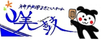 yamabiko bunner3.jpg