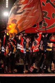 2011_enjoy_2.jpg
